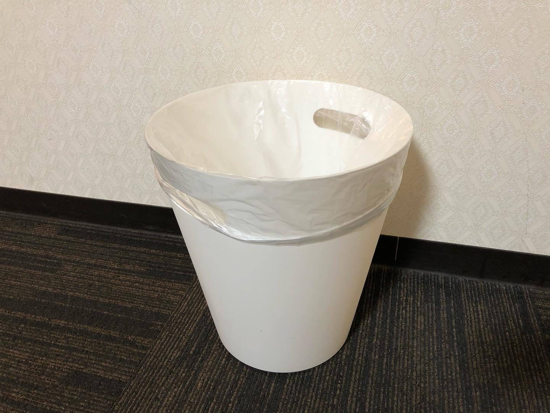 ツインB ゴミ箱